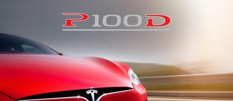 Tesla Model S P100D и Model X P100D получили специальный режим Ludicrous, благодаря которому Model S P100D сможет разгоняться до 100 км/ч за 2,5 секунды, а Model X P100D - за 2,9 секунды.  Тесла как самолет 100 км за 2,5 сек! TESLA Model S P100D и Model X P100D  В компании Tesla утверждают, что подобный результат разгона  Model S P100D находится на третьем месте в мире среди серийных автомобилей!   Быстрее скорость 100 км могут набрать только только два автомобиля -  LaFerrari и Porsche 918 Spyde  Новый аккумулятор емкостью 100 кВт⋅ч так же увеличил запас хода!   Так, в Model S P100D может преодолеть более 506 километров  А Model X P100D на одной зарядке может проехать более 450 километров без подзарядки! Не забудьте сделать тонировку своего автомобиля!    Тесла как самолет 100 км за 2,5 сек! TESLA Model S P100D и Model X P100D